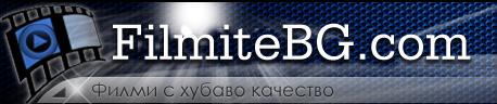 filmi_onlain_s_visoko_kachestvo